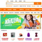 Alibaba Bringing South Korea Suppliers to Chinese Sellers