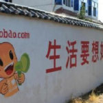 The Impact of Taobao Villages 2017
