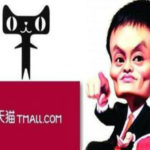 Alibaba Sales Value to Top 100 Billion on Double 11 2015