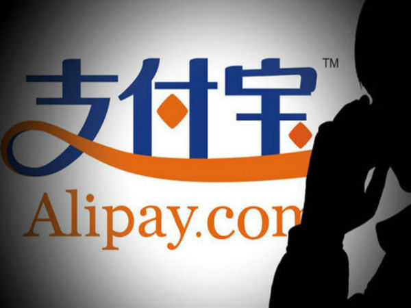 Alipay to Connect Online and Offline more Closely
