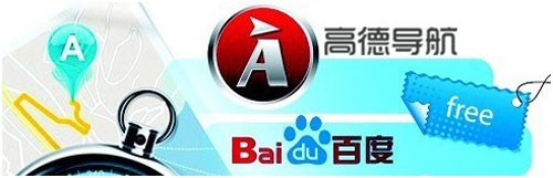 Top 10 Marketing Battles in China in 2013