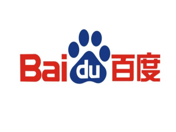 baidu financial report in q3 2015