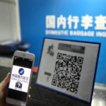 China Southern Airlines ticket sales via WeChat almost tripled in 2015