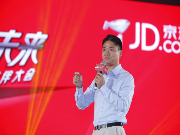 Wrong Investments Caused $1.17 Billion Loss for JD in Q4 2015
