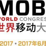 Mobile World Congress Shanghai 2017 (28 Jun-1 Jul) highlights