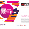Register and get involved at Mobile World Congress Shanghai 2018
