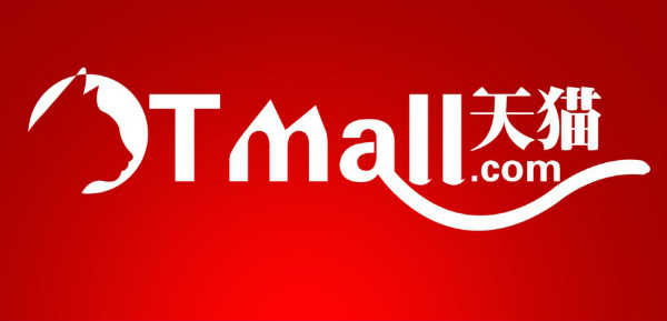 Strength & Weakness of Four Popular Online Shopping Websites-Tmall1