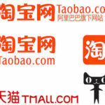 Taobao/Tmall Users vs Tmall Global Users