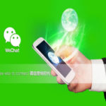 WeChat Moment ads min. buy reduced in 2016