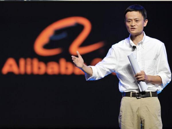 Alibaba Q2 financial report
