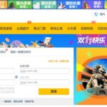 Alibaba rebranded OTA platform Fliggy has over 200m members