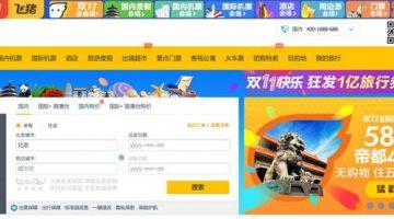 Alibaba rebranded OTA platform Fliggy has over 200m members