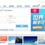 Alibaba Launched New Travel Brand Alitrip.com
