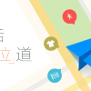 China mobile map app market overview 2017
