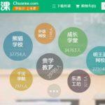 Baidu Launched Online Education Platform Chuanke