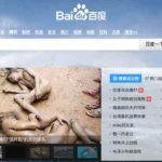 Baidu Had Over Half Million Active Online Marketing Customers in Q3 2014