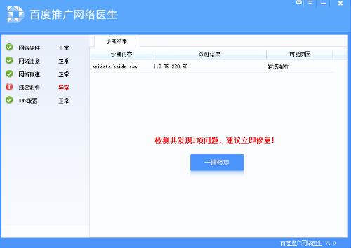 login wechat online
