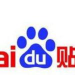 Baidu Post Bar More MAUs Than Weibo in Jan 2015