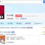 Baidu Turing Baidu Tieba into Another Social Marketing Platform