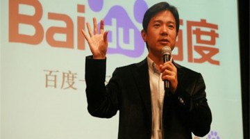 CEO of Baidu