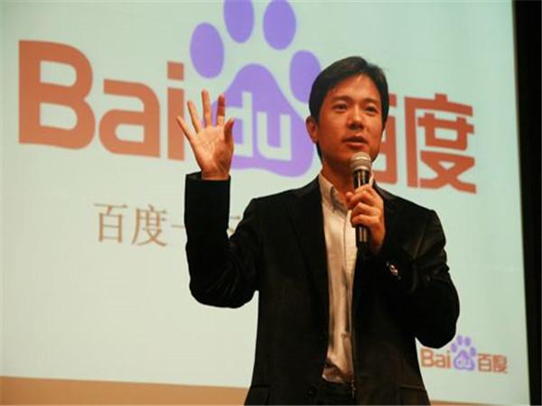 CEO of Baidu