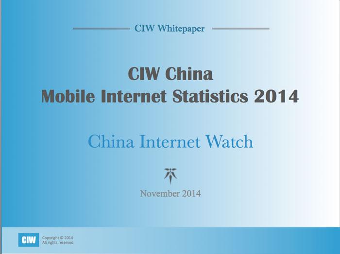 china-mobile-statistics-whitepaper-cover