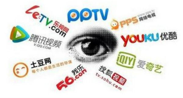china-online-video-portal1