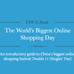 [CIW Premium] China Singles Day Promotions Guide