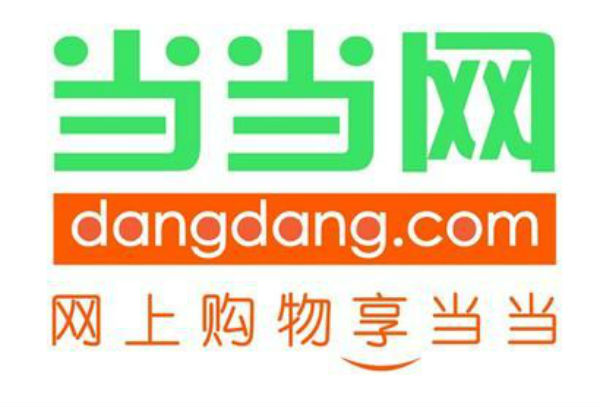 dandgang-in-china1