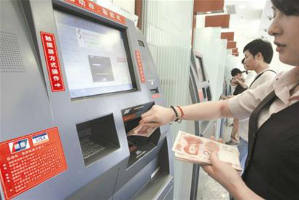 e-banking-market-in-china
