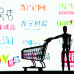 China E-commerce Market to Reach US$3.8 Trillion in 2018