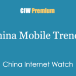 E-Book: China Mobile Trends 2017
