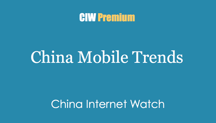 ebook-china-mobile-trends