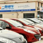 China Car Rental Service Performance in Q2 2014: Shenzhen VS eHi