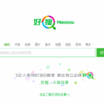 360 Launched Haosou.com, Ambitious in Mobile Search Market