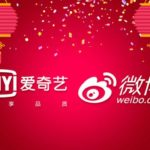 Weibo, iQiyi to Deliver Seemless Social Video Viewing of Spring Festival Gala