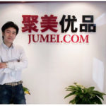 Chinese Online Cosmetics Retailer Jumei Files For IPO In US