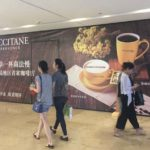 French beauty brand L'Occitane to  open its first Café in China