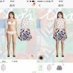 Moda, Tmall Virtual Dressing Room Debuted