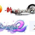 Netease Had 680M Registered E-mail Users by Q2 2014