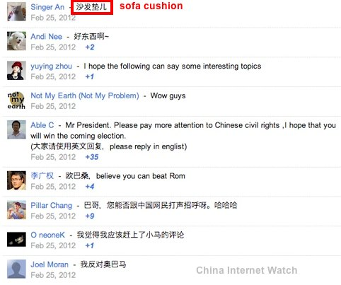 China Internet users' comments on Obama's Google+ Page