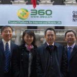 Qihoo 360 MAUs Exceeded 500M in Dec 2014
