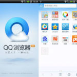 China Top 3 Mobile Browsers in Q3 2014