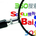 Baidu, Sogou among Top 5 Biggest Search Engines in the World