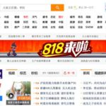 Sina Net Revenues Increased 19% YoY to $187M in Q2 2014
