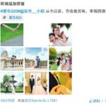 20 & 21 May: China's Internet Valentine's Day