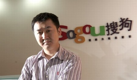 China's Sogou, Soso Search Engines Joining Forces