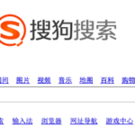 Sohu's Sogou Search Mobile Traffic Up 20% in Q3 2014