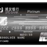 Quick case study: SPD Bank's credit card WeChat mini-program