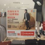 Uniqlo's Secret Recipe to Success on Alibaba Double 11